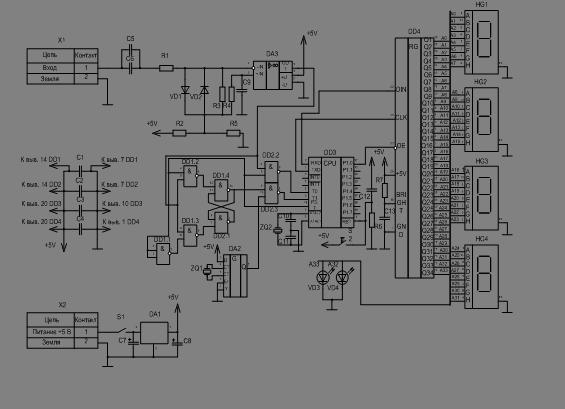 является микроконтроллер,