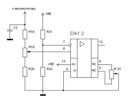 Схема подключения компаратора