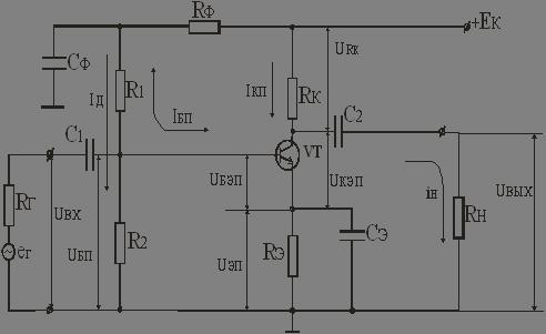 Схема резистивного каскада