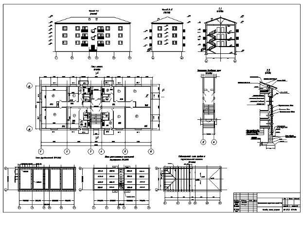 Курсовая работа: проектирование трехэтажного кирпичного дома.
